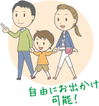 03_kaitori_m05