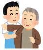 shougai-01